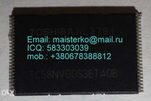 182456455_1_1000x700_fix-firmware-reset-chip-samsung-clx-3305w-clx-3305fw-sl-c460w-sl-c460f-lvov